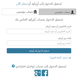 arabic interface